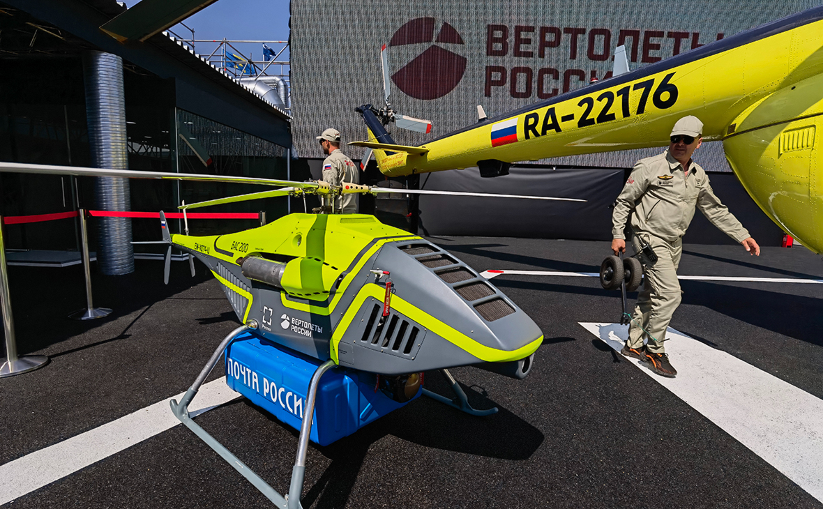 Беспилотный вертолет БАС-200