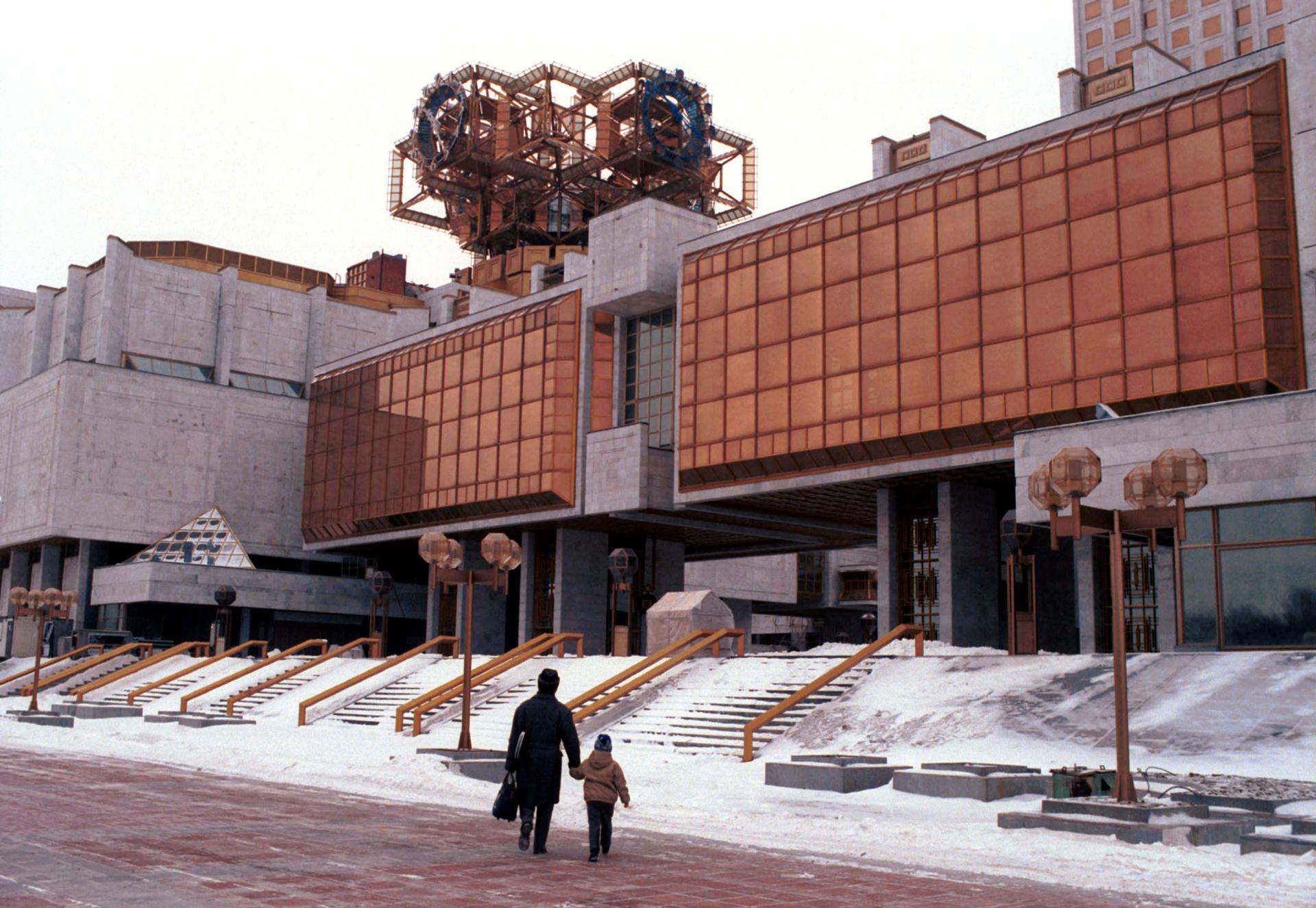 1991 год. Нновое здание Президиума Академии наук СССР