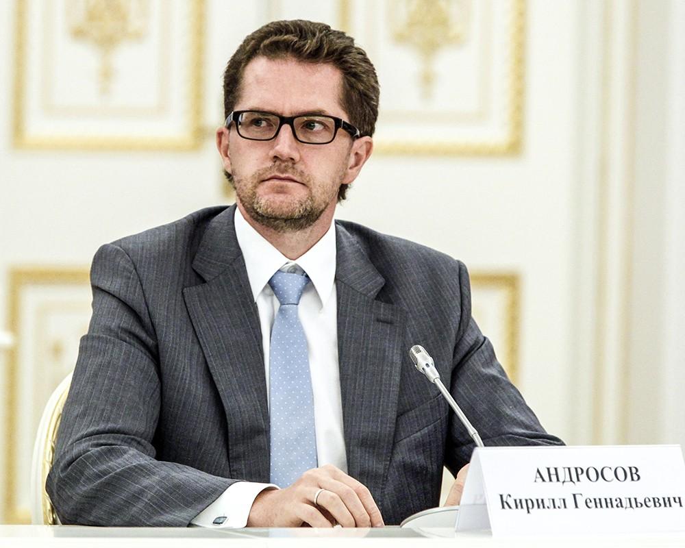 Кирилл Андросов