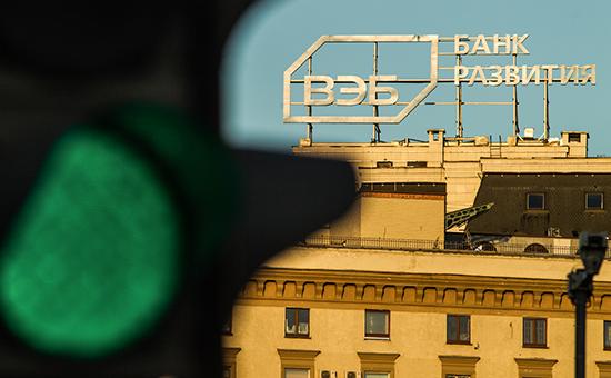 Вэб инвестирует в сбербанк онлайн петрозаводск кредит