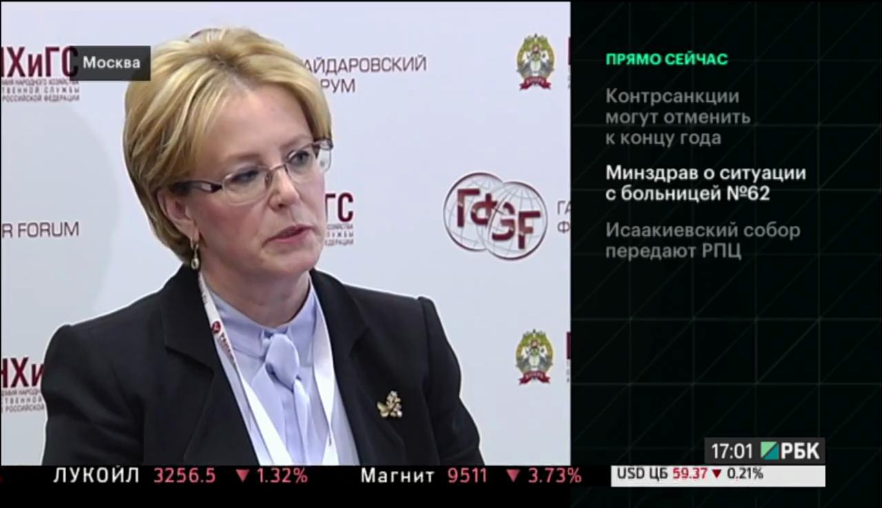 Глава ведомства Вероника Скворцова рассказалаРБК, чтоуже обсуждала вопрос сзаместителем мэра Москвы Печатниковым.