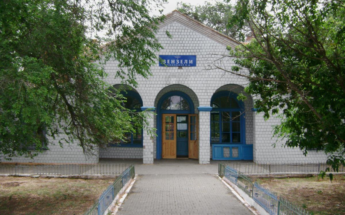 Фото: Администрация муниципального образования «Зензелинский сельсовет»