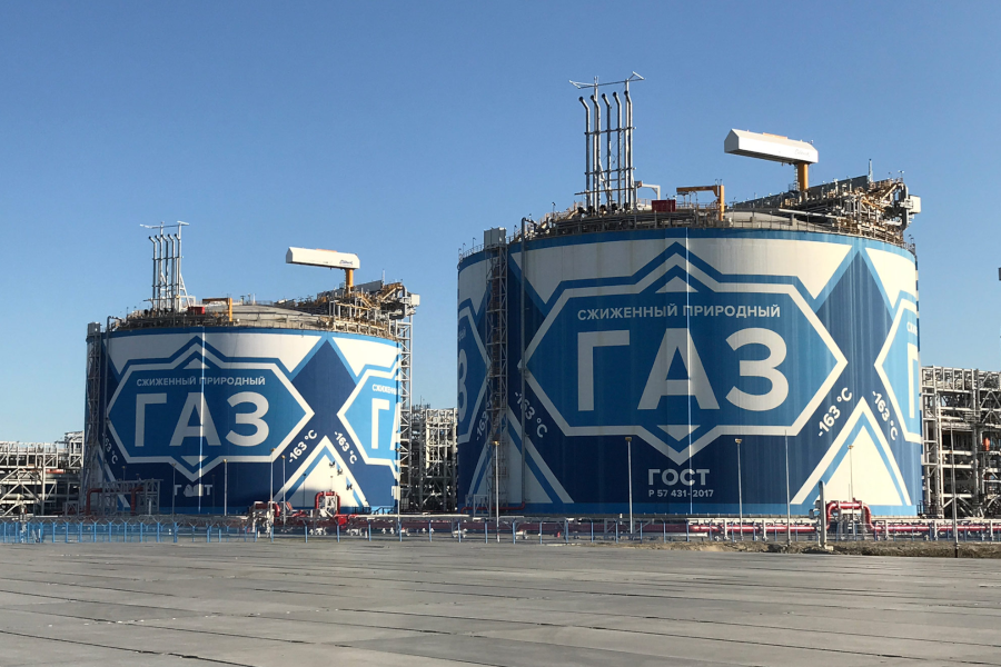 Резервуары для хранения сжиженного газа проекта «Ямал СПГ»