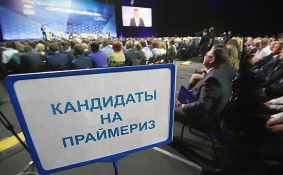 Фото: Александр Миридонов/Коммерсантъ