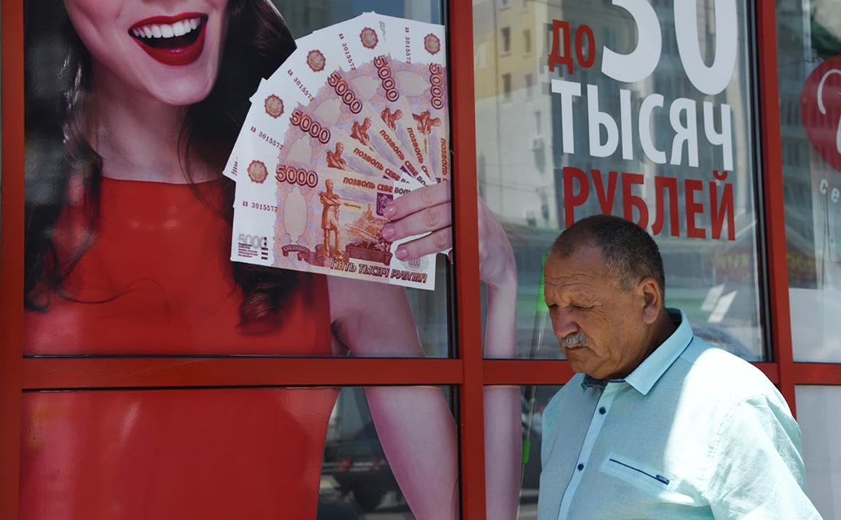 мфо 2020 года выдающие займы кредитная карта банк восточный отзывы