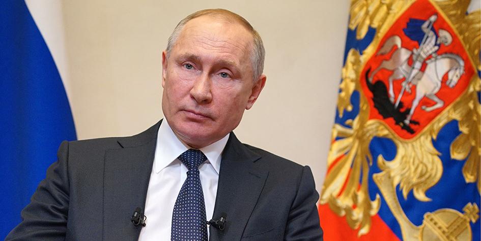 Какая недвижимость у путина в россии и за рубежом что нужно чтобы купить недвижимость за границей