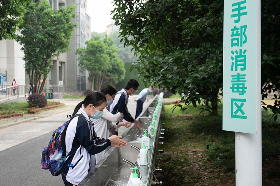 Фото:Xiong Qi / Xinhua / ZUMA / ТАСС