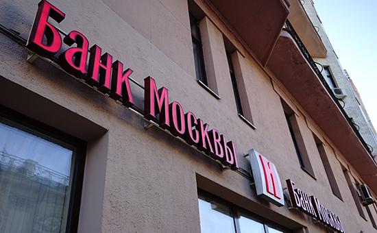 Банк рефинансирование кредитов других банков москва