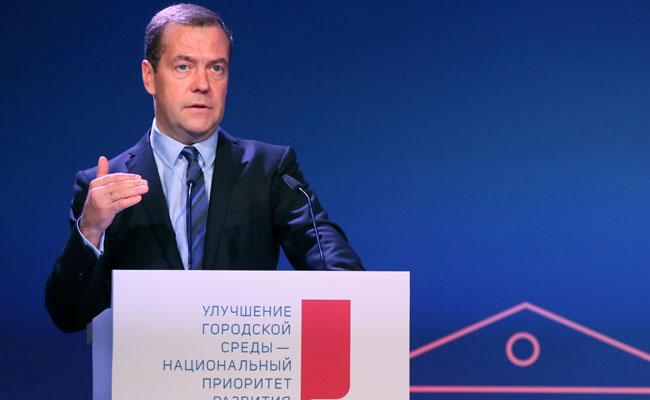 Медведев посетил урбанистический форум
