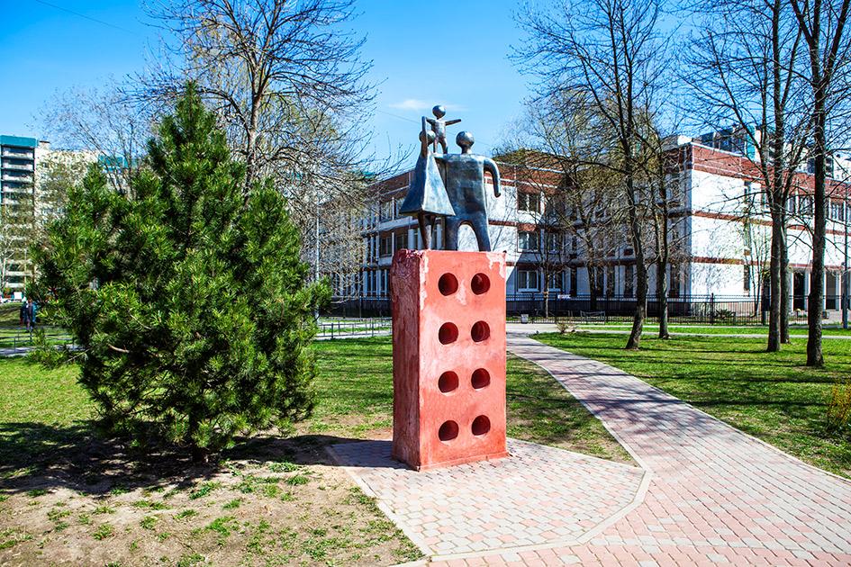 Памятник ипотечникам