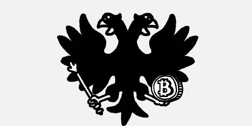 Юристы рассказали о возможных изменениях для криптоинвесторов в России :: РБК.Крипто