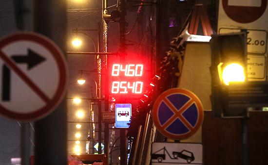 Пункт обмена валюты вМоскве
