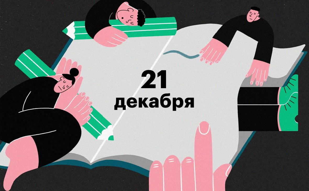 Оптимизация сайта Борисово маркетинговое агенство Северная улица (деревня Мостовское)