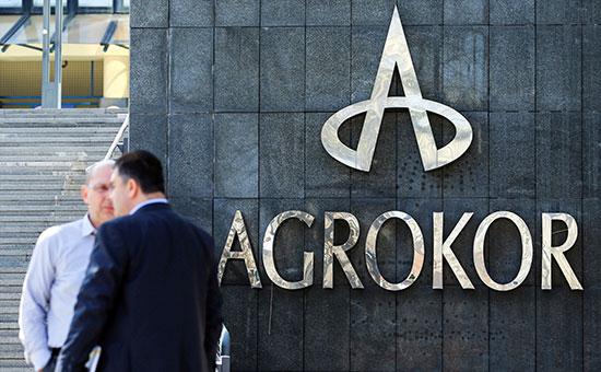 Штаб-квартиракомпании Agrokor в Загребе, Хорватия