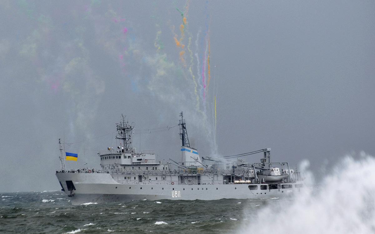 Украинский корабль размагничивания «Балта»