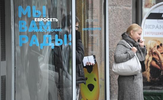 Один изсалонов сотовой связи «Евросеть»