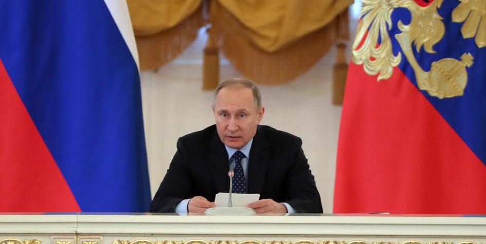 Владимир Путин вовремя совместного заседания Государственного совета РФ