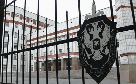 ФСБ предупредила об угрозе перевербовки своих сотрудников из-за долгов