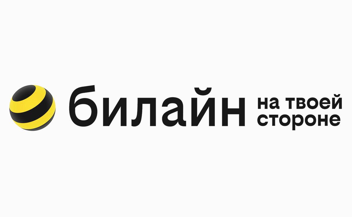 Билайн отказался от слогана Живи на яркой стороне и сменил логотип