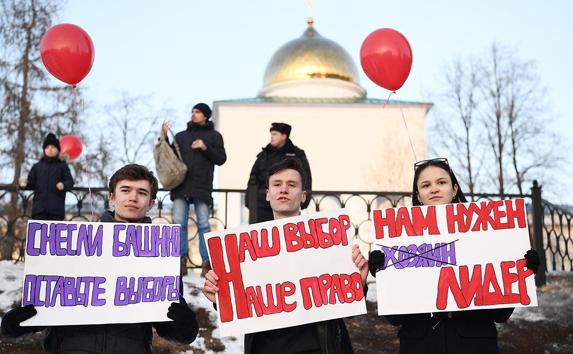 Участники митинга против отмены прямых выборов главы Екатеринбурга. 2 апреля 2018 года