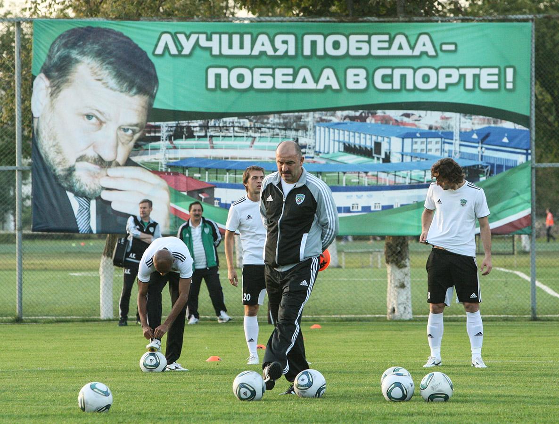 Фото:Саид Царнаев / РИА Новости