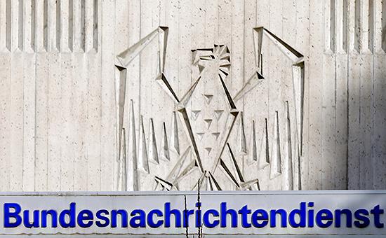 Штаб-квартира разведслужбы Германии BND