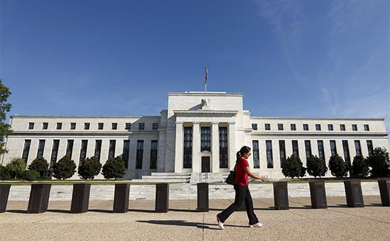 Штаб-квартираФедеральной резервной системы в Вашингтоне, США