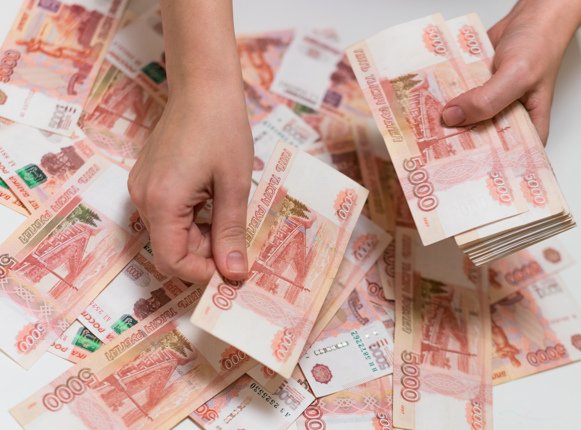 Главное для продавца — это получить деньги в полном объеме