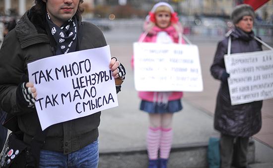 Участники акции протеста против введения цензуры в интернете. Архивное фото