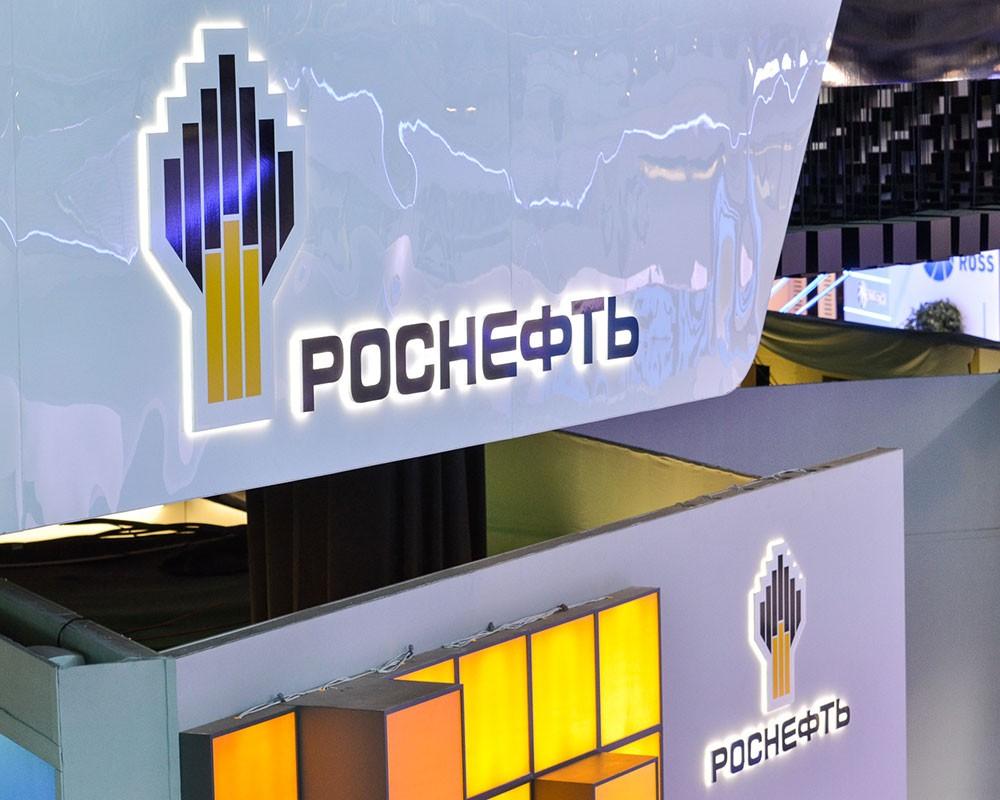 Роснефть придумала способ обойти санкции Экономика РБК  Роснефть придумала способ обойти санкции Экономика РБК