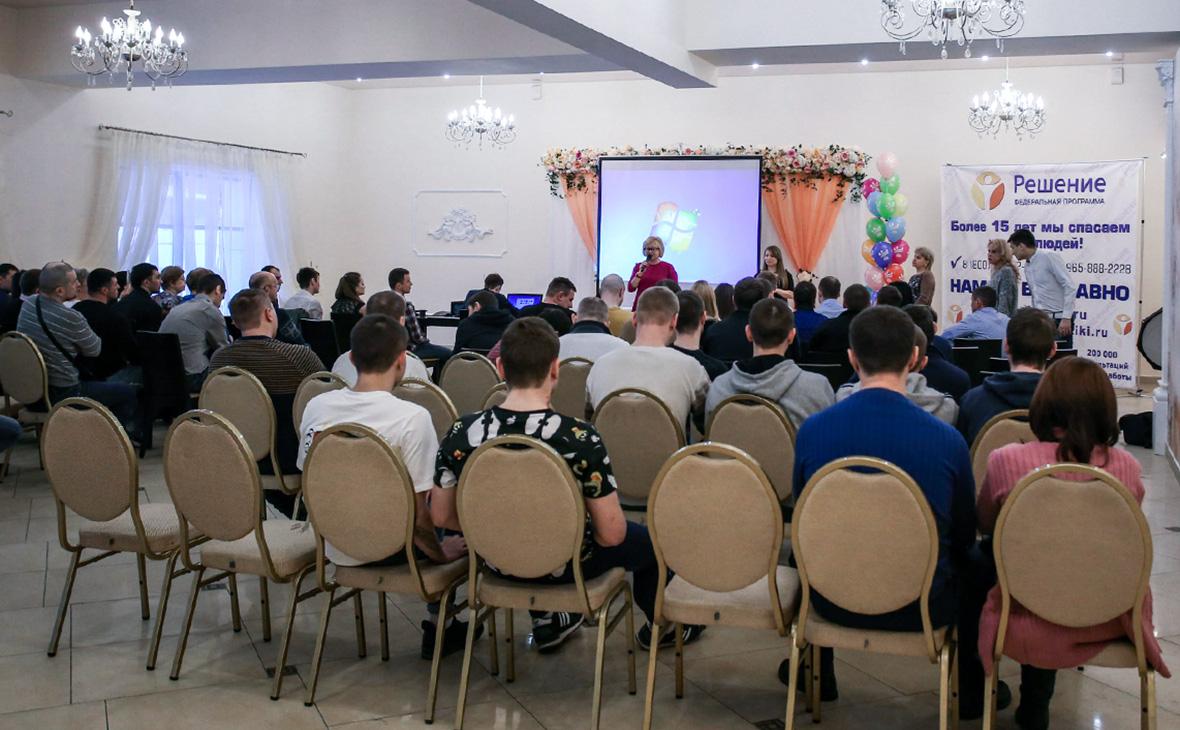 Фото: Реабилитационный центр «Решение-Саратов» / VK