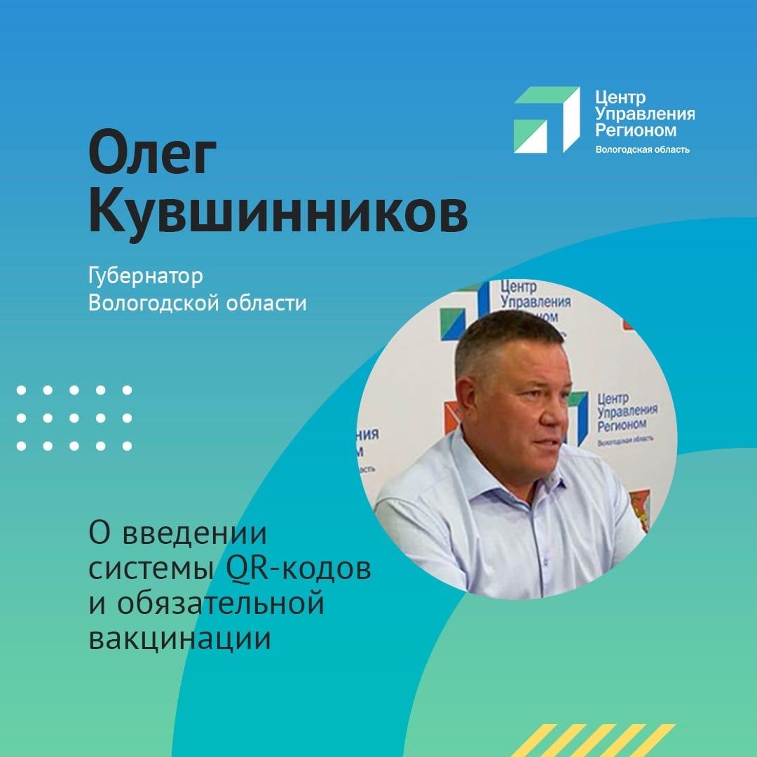 Фото: страница О.Кувшинникова ВК