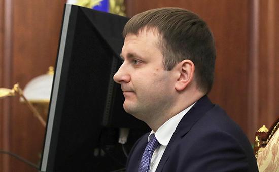 Максим Орешкин, назначенный министром экономического развития России вовремя встречи спрезидентом России Владимиром Путиным вКремле