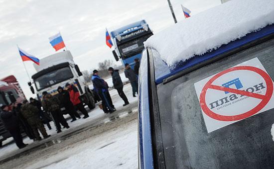Забастовка дальнобойщиков противсистемы «Платон» вРязани. Февраль 2016 года