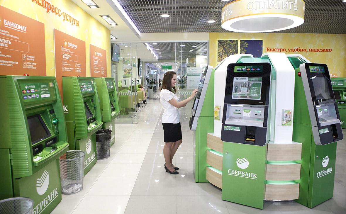 В Сбербанке рассказали о вбросах фальшивых купюр в банкоматы