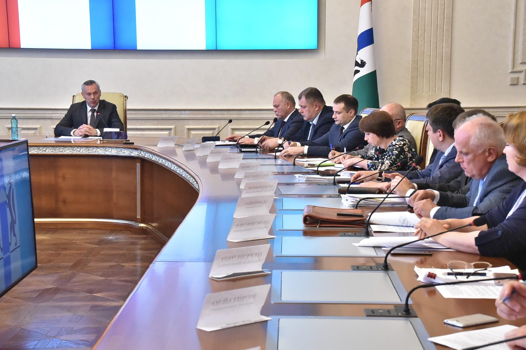 фото правительства новосибирской области эта