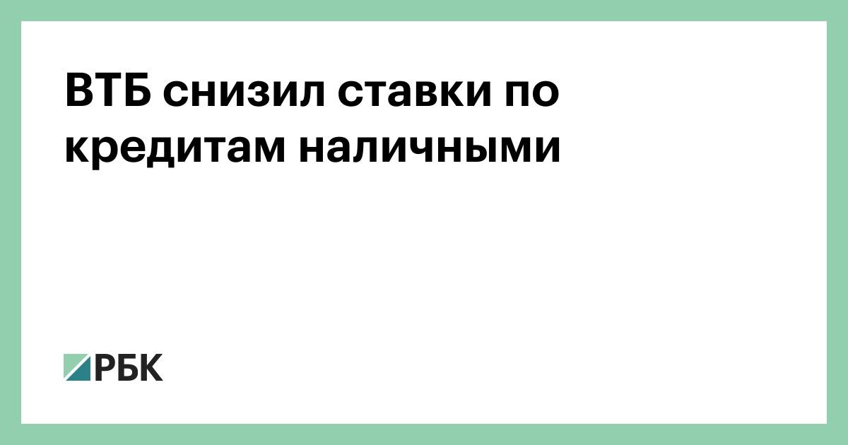 атб банк онлайн заявка на кредит наличными без справок и поручителей красноярск