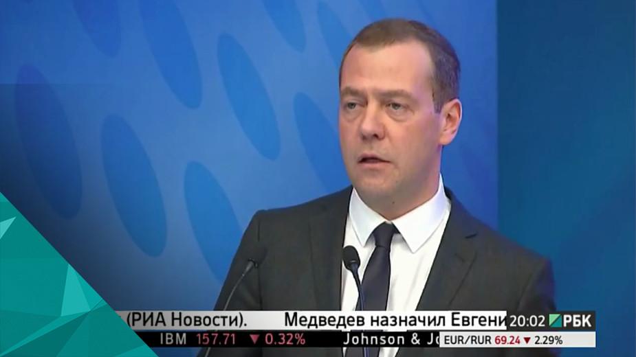 Медведев назвал «дело Улюкаева» тяжелым событием для власти в целом