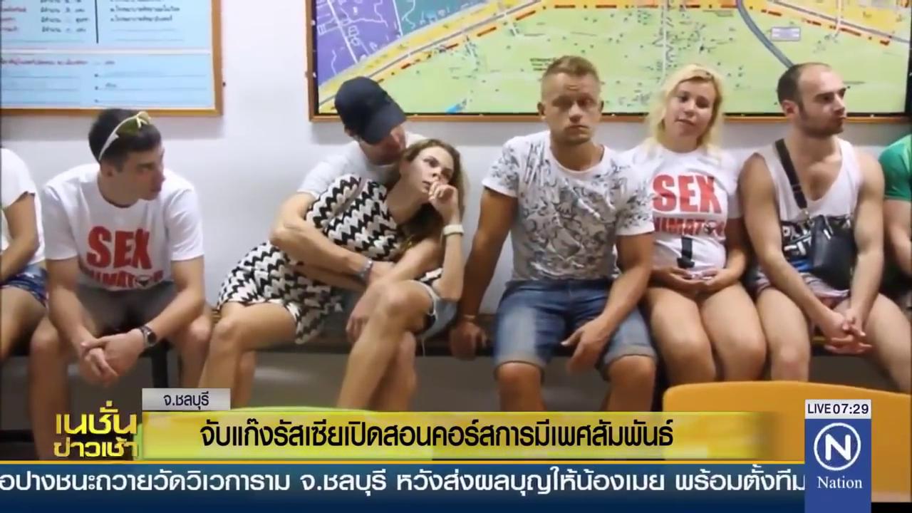 Видео:Tac Pattaya / YouTube