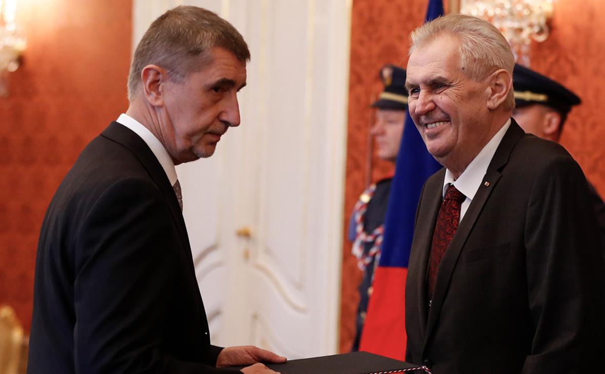 Милош Земан(справа) и АндрейБабиш