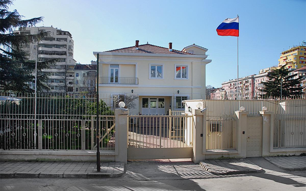 Посольство Российской Федерации в Албании
