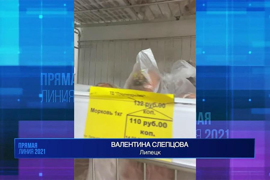 Путин ответил, почему бананы из Эквадора дешевле российской моркови ::  Экономика :: РБК