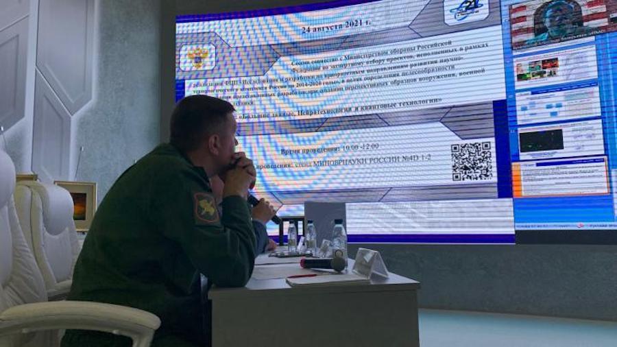Презентация цифровой платформы на форуме «Армия-2021»