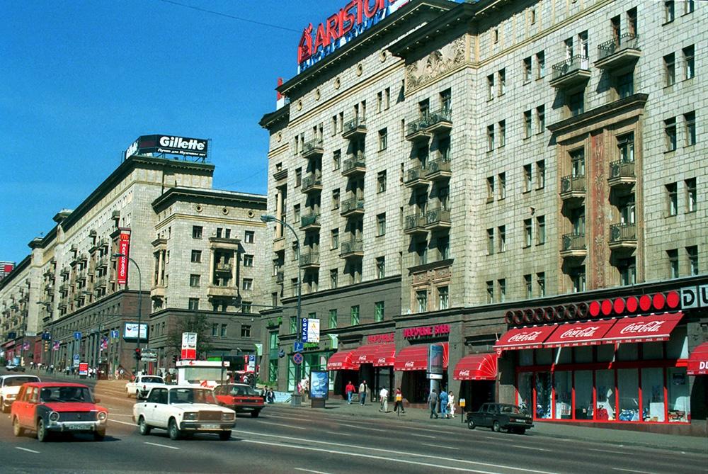 Тверская улица в Москве, 1996 год