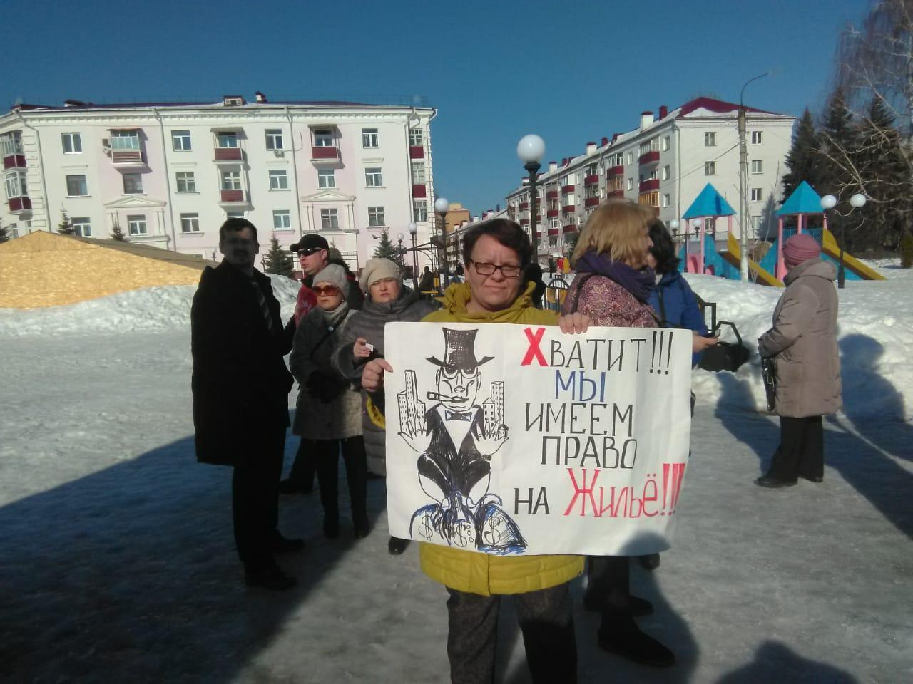 митинг в Зеленодольске против действующих условий расселения аварийного жилья, 10 марта 2019 года. Участие приняли порядка 500 человек