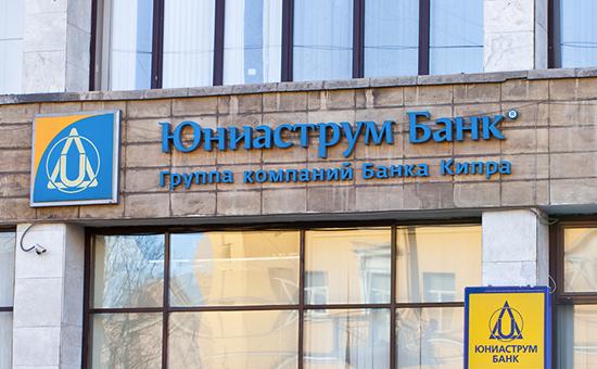 Восточный кредитный банк одобрение