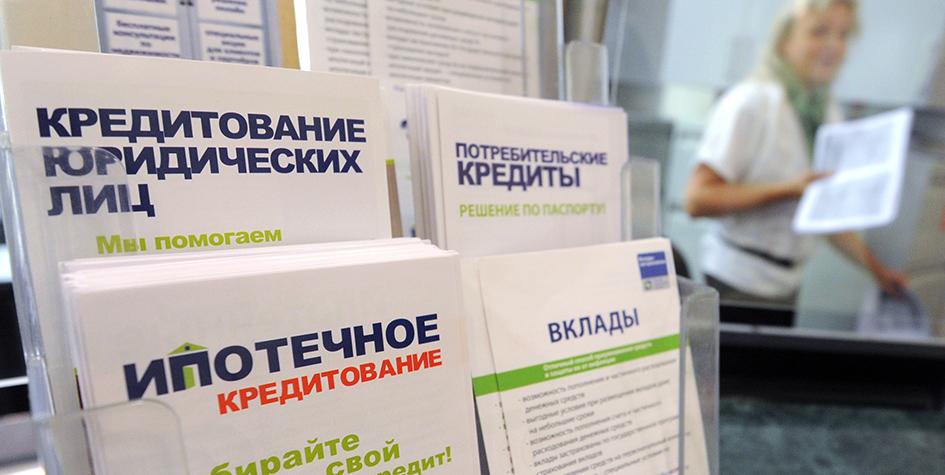 Фото: ИТАР-ТАСС/ Сергей Фадеичев