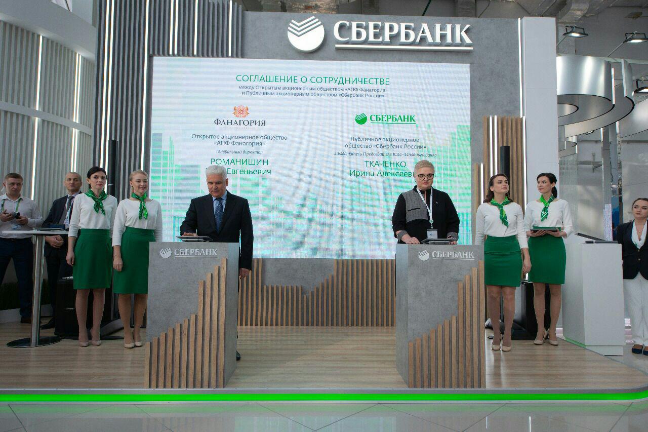 восточный банк кредит под залог квартиры отзывы