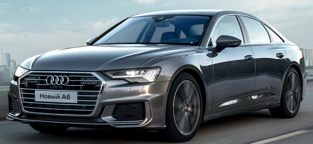 Это Audi A6