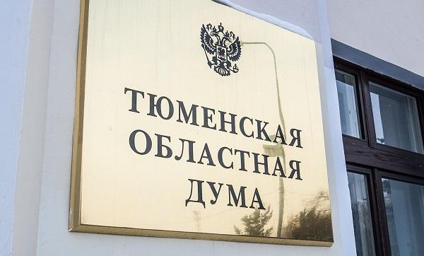 Фото: Николай Бастриков, РИА URA.RU